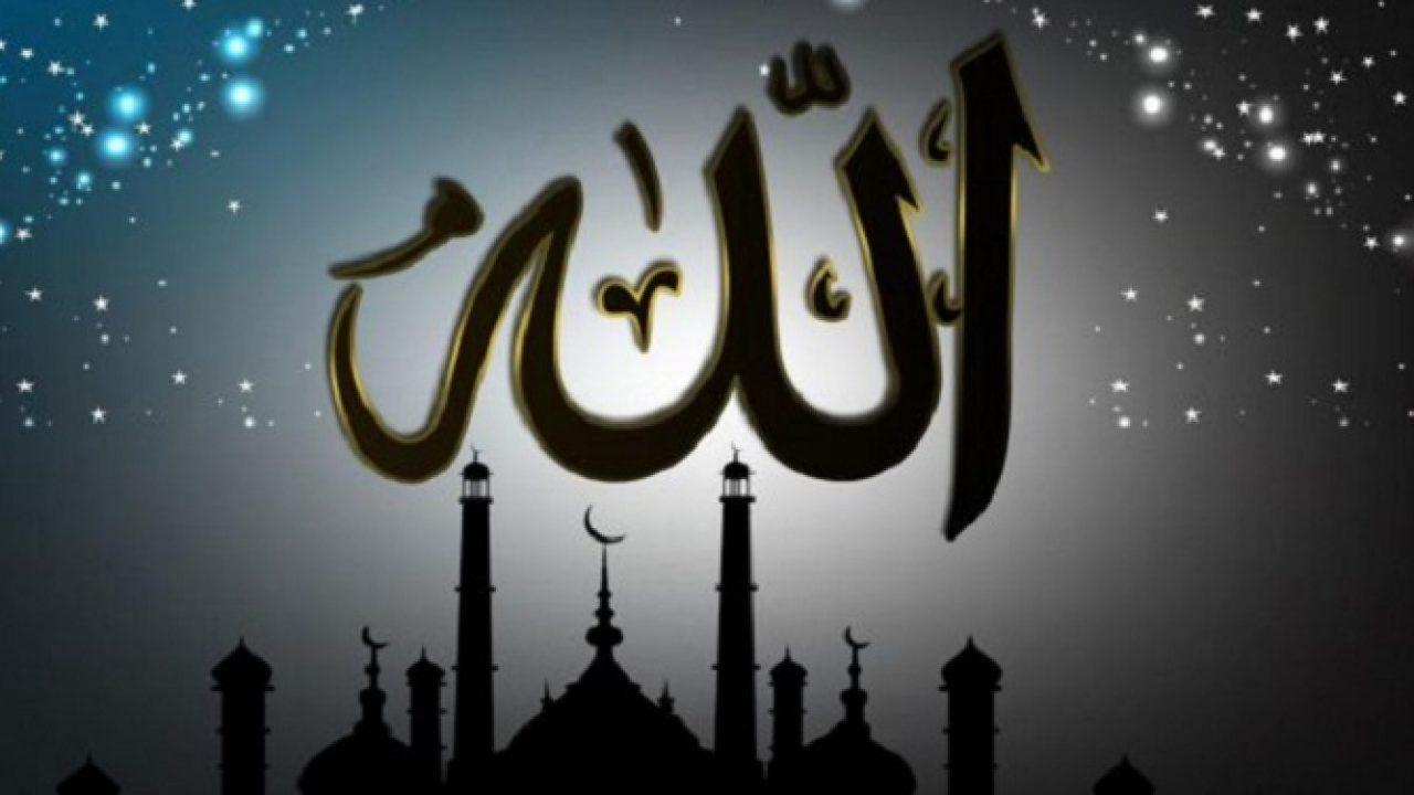 esma ul husna allah in 99 ismi ve